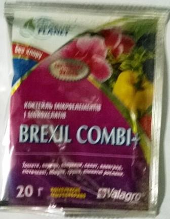 Добриво Брексіл Комбі (Brexil Combi+) 20г