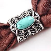 Кольцо для платка Бирюза