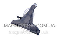 Насадка для влажной уборки для пылесосов Thomas Twin Т1 139850 (код:04781)