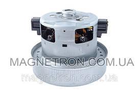 Двигатель (мотор) для пылесоса Samsung VCM-M30AUAA DJ31-00125C (code: 04298)