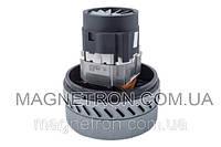 Мотор (двигатель) для пылесоса THOMAS Twin TT A061300447 1600W 100366 (код:04386)