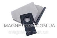 Мешок тканевый для пылесоса Thomas 195191  (код:04774)