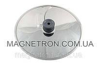Диск для тонкой нарезки насадки измельчителя AT647 к кухонному комбайну Kenwood KW715909 (код:03937)