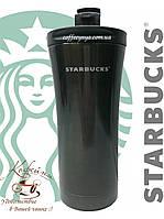 Большая термокружка Starbucks 450 мл