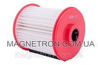 HEPA Фильтр для пылесоса Rowenta ZR003401 (код:02515)