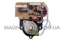 Плата ультразвука для увлажнителей воздуха Vitek VT-1765 (code: 05937)