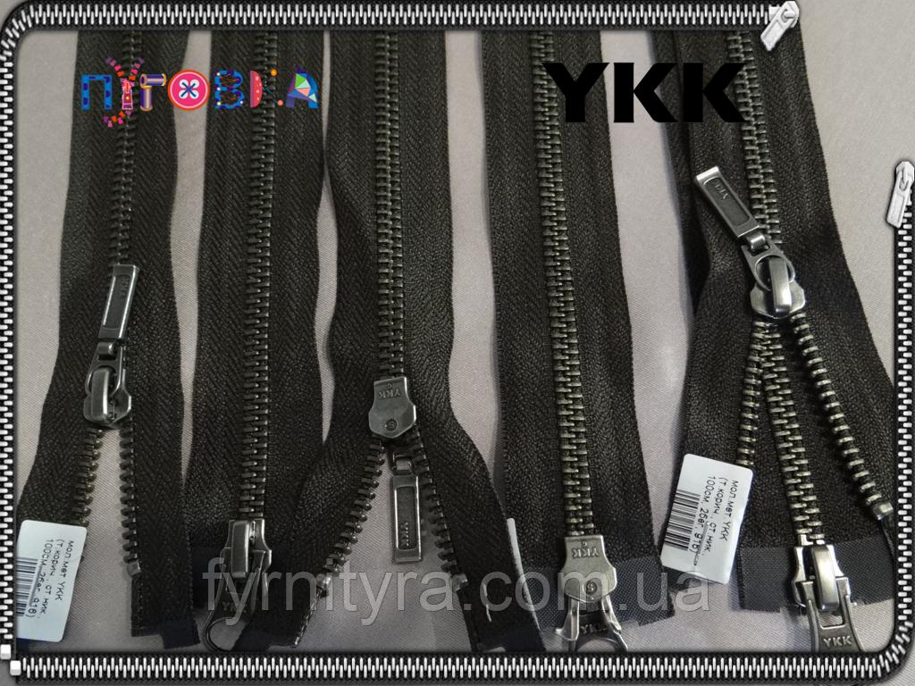 Металл YKK 100cm 916 т. корич 2 бег ст.никель №5