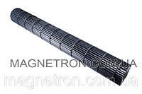 Турбина для кондиционера 709x94 (код:05792)