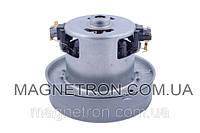 Двигатель (мотор) для пылесоса VC07W19-UR-YJ 1500W Whicepart  (код:05897)
