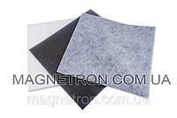 Набор фильтров для очистителя воздуха DeLonghi 5537000900 (код:02458)