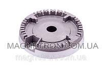 Горелка - рассекатель для газовой плиты Nord 485892672002 (код:05504)