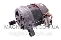 Двигатель для стиральной машины Candy, Hoover 41002728 (код:03371)