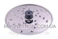 Диск-терка (крупная) насадки измельчителя AT647 для кухонных комбайнов Kenwood KW715908 (KW714240) (код:05244)