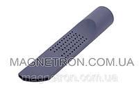 Насадка щелевая для пылесоса LG MFV55007302  (код:05475)