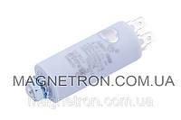 Пусковой конденсатор для стиральной машины 4uF 450V CAP507UN (код:05985)