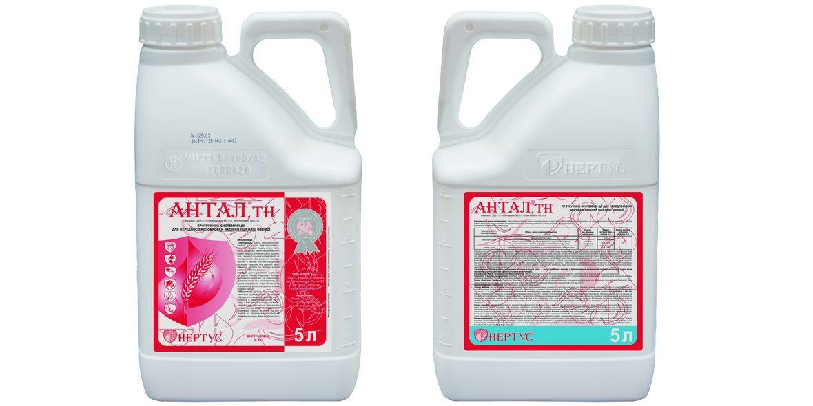 Протравитель 3-компонентный Антал ТС - тиабендазол 80 г/л; имазалил 125 г/л; тебуконазол 60 г/л, для злаковых