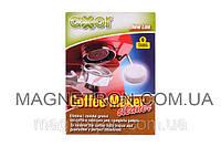 Таблетки от накипи для кофемашин Axor 6шт  (код:05414)