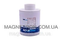 Сменный картридж для аквафильтра для очистки воды Indesit C00089598 (код:05418)