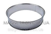 Расширительное (металлическое) кольцо для аэрогриля (12л) (код:03329)