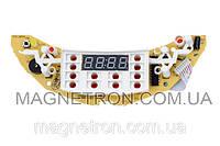 Плата управления для мультиварки RMC-M4500 Redmond (код:06131)