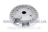 Горелка - рассекатель для газовой плиты Gorenje 163179 (код:05833)