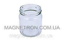 Баночка (стаканчик) для йогуртниц Ariete AT6155390200 (без крышечки) (код:05934)