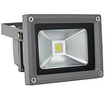 Прожектор RIGHT HAUSEN 20W 6500К IP65 черный (HN-191012)