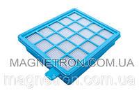 HEPA Фильтр мотора для пылесоса Philips 432200493801 (код:05877)