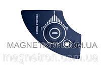 """Декоративная кнопка """"сеть"""" для пылесосов Twin TT Thomas 115371 (code: 06379)"""