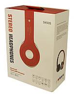 Беспроводные Bluetooth наушники S450S