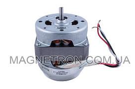 Мотор для хлебопечки YY1-8625-23 DeLonghi KW702919 (code: 07165)