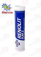 Пластичная смазка RENOLIT FLM 2, 0,4 кг