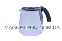 Колба для кофеварки Moulinex MS-621742 (код:03919)