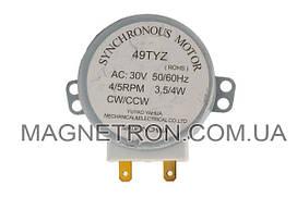 Двигатель поддона для микроволновой печи 49TYZ 3.5/4W (code: 06446)