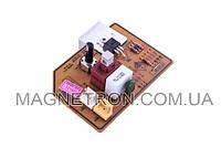 Плата управления для пылесоса Samsung DJ41-00131A (код:02949)