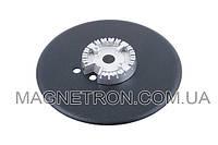 Горелка - рассекатель для газовой плиты Gorenje 176854 (код:06164)