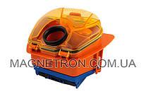 Контейнер в сборе для пыли для пылесоса Rowenta RS-RT9873 (код:06580)