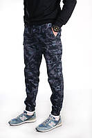 Штаны карго мужские, брюки, супер качество, камуфляж