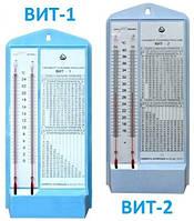 Гигрометры ВИТ - необходимость для Вас