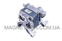 Двигатель для стиральной машины Whirlpool 480111103472 (код:07583)