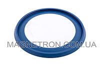 Основание чаши измельчителя 350ml для блендера Braun 67050766 (код:04462)