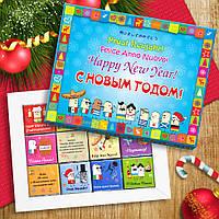 """Шоколадный набор """"Новогодние традиции"""""""