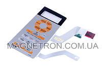 Сенсорная панель управления для СВЧ печи Samsung G273VR-S DE34-00193L (код:05717)