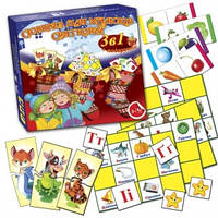 "Игра настольная ""Сюрприз для малюків. Святковий"", 3в1 + подарок, МКБ0125"
