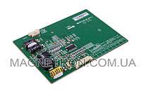Инвертор Samsung BN44-00312C (код:02096)