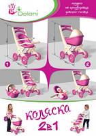 """Детская игрушка """"Коляска для кукол. 2 в 1"""", розовая, TM DOLONI, 0120/01"""