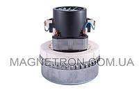 Мотор (двигатель) для пылесоса THOMAS MKM7363/12 1600W 100353 (код:08026)
