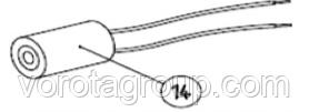 Конденсатор AN-MOTORS ASW.4014