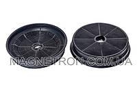 Фильтр (2шт) угольный AH028 для кухонной вытяжки Gorenje 258691 (код:07629)