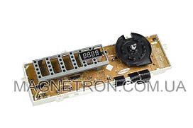 Модуль управления для стиральной машины Samsung MFS-C2F08AB-00 (code: 03066)